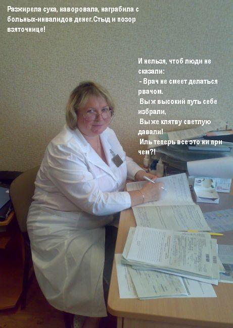 Соколова Н.А.